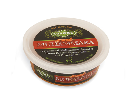 mirros_muhammara_package-design